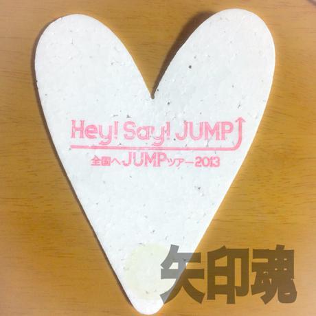Hey!Say!JUMP 矢印魂 落下物 コンサートグッズの画像