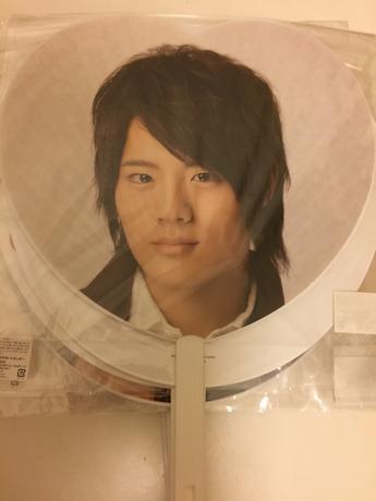 岡本圭人 うちわ コンサートグッズの画像