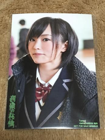 NMB48 「高嶺の林檎」特典生写真 ライブグッズの画像