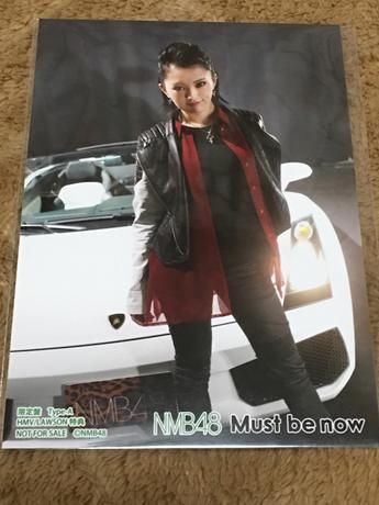 NMB48 「Must be now」特典生写真 ライブグッズの画像