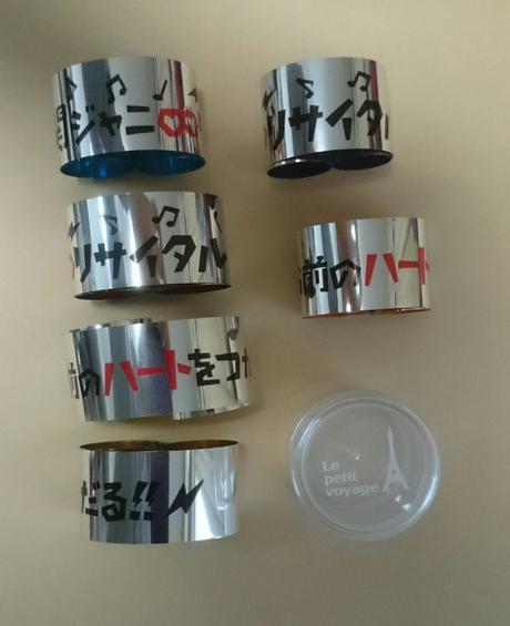 再値下げ♪銀テープ 黄フル1本(リサイタル③) リサイタルグッズの画像