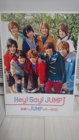 Hey!Say!JUMP パンフレット コンサートグッズの画像