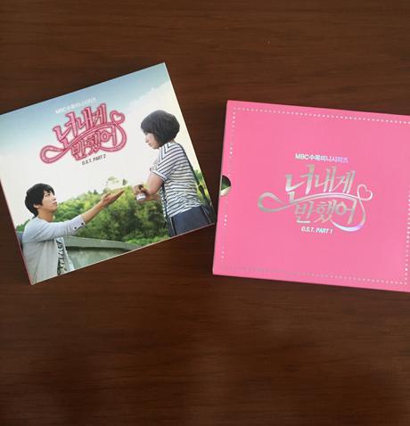 ジョン・ヨンファ主演「オレのことスキでしょ」 OST Part1&Part2 ライブグッズの画像