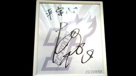 石川直宏選手 直筆メッセージ入りサイン色紙 グッズの画像