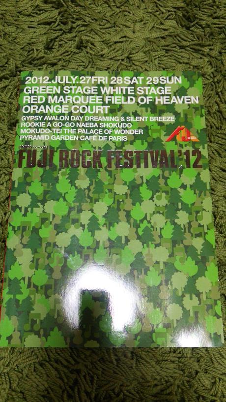 フジロック12パンフレット ライブグッズの画像