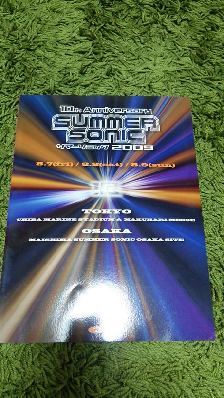 サマーソニック2009パンフレット ライブグッズの画像