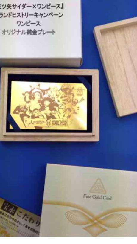 ワンピース 純金カード 非売品 グッズの画像
