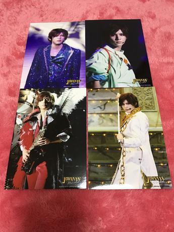 山田涼介 公式写真(Johnny's world 2012-2013) コンサートグッズの画像