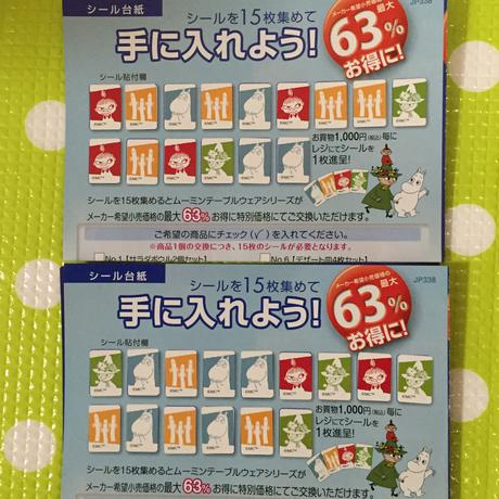 ムーミンテーブルウェアシリーズ購入シール30枚 2セット グッズの画像