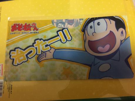 十四松 マスクケース グッズの画像