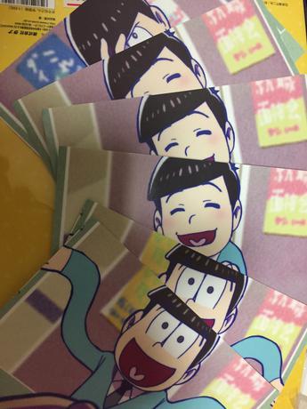 カラ松、十四松、トド松 就活カード グッズの画像