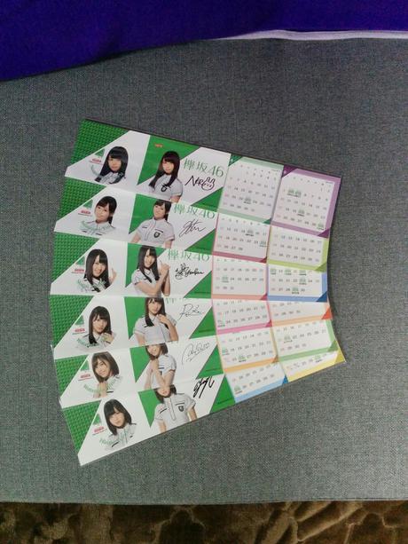 欅坂46 ロッテコラボ暦シール ライブ・握手会グッズの画像