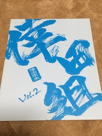 倖田來未 会報誌 「倖田組」Vol.2 ライブグッズの画像