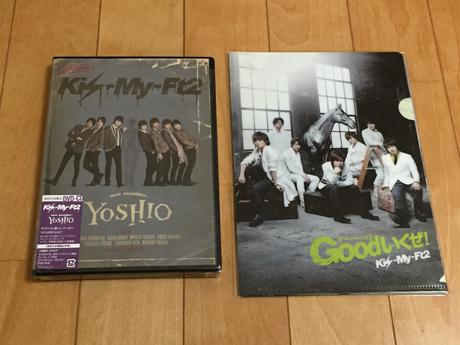Kis-My-Ft2 YOSHIO 初回盤 コンサートグッズの画像