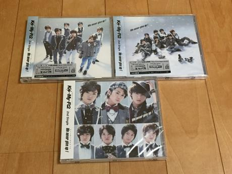 Kis-My-Ft2 we never give up! 3枚セット コンサートグッズの画像