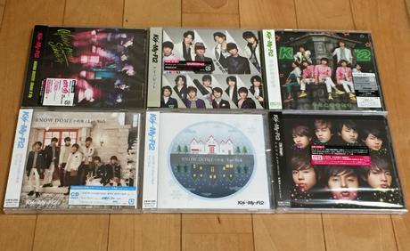 Kis-My-Ft2 スペシャルセット コンサートグッズの画像