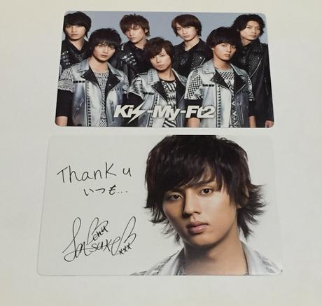 Kis-My-Ft2 限定品 バレンタインカード コンサートグッズの画像