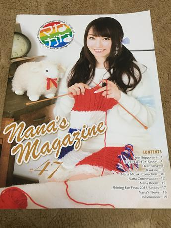 水樹奈々 会報誌 「ななマガ」Vol.47 ライブグッズの画像