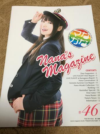 水樹奈々 会報誌 「ななマガ」Vol.46 ライブグッズの画像