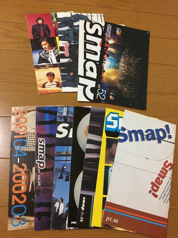 SMAP会報  No.48~52  No.54~60 コンサートグッズの画像