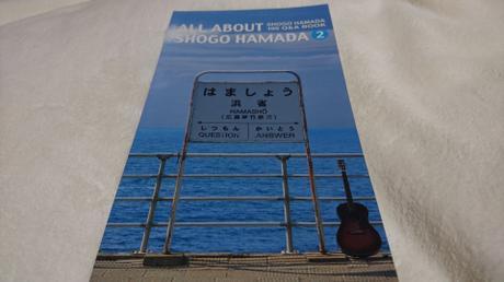 浜田省吾Q&ABOOK ライブグッズの画像