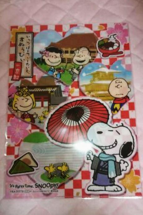 スヌーピー65周年展京都限定 クリアファイル 未開封 グッズの画像