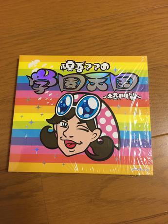 学園天国  慎吾ママ  CD コンサートグッズの画像