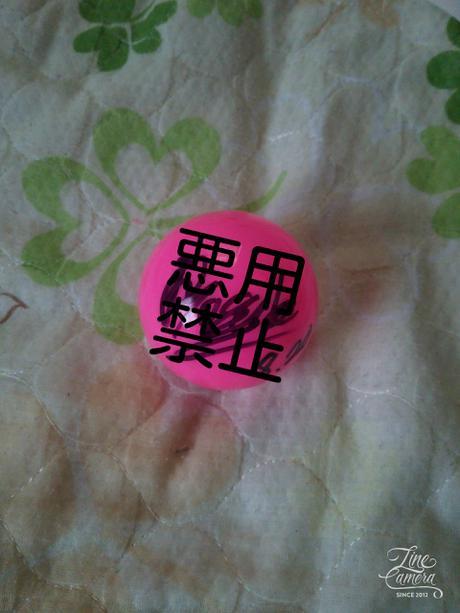 キス付き!山田涼介 サインボール グッズの画像