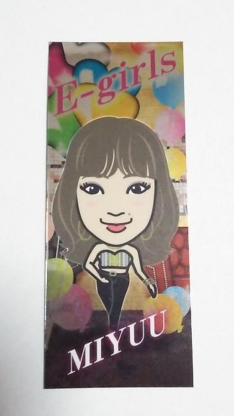 SAKURA煎餅 E-girls MIYUU ライブグッズの画像