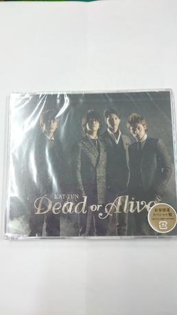 半額以下●KAT-TUN●Cead or Alive●新春勝運スペシャル盤 コンサートグッズの画像