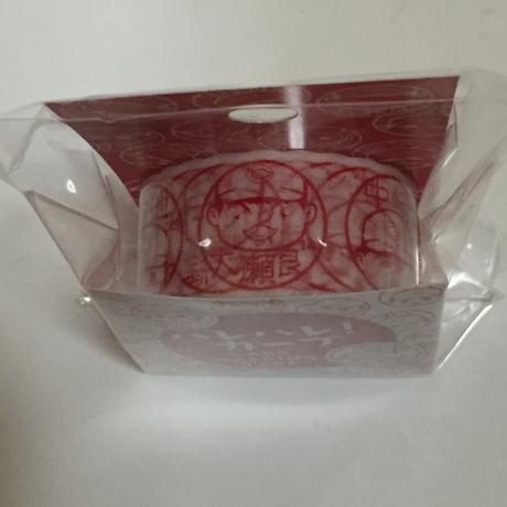カープ マスキングテープ はんこ グッズの画像