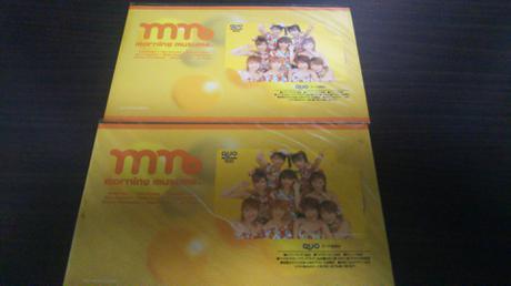 モーニング娘クオカード500円分×2枚 コンサートグッズの画像