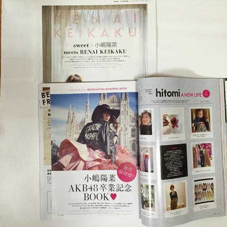 sweet   2017年5月号雑誌のみ小嶋陽菜 AKB48卒業記念BOO ライブ・総選挙グッズの画像