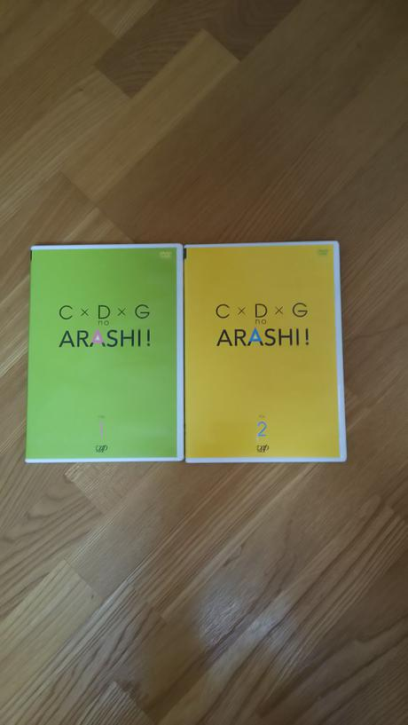 C×D×G no ARASHI コンサートグッズの画像