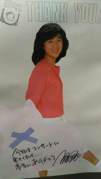 菊池桃子『1986年コンサートパンフレット』とテラ戦士映画パンフレット&写真集 ライブグッズの画像 2枚目