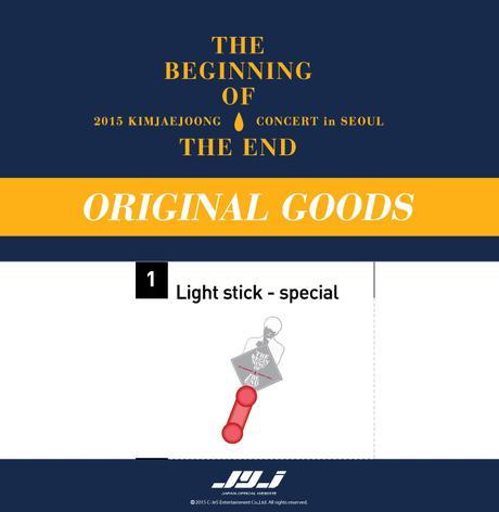JYJ 2015 JAE JOONG 公式グッズ スペシャル ライトスティック ライブグッズの画像