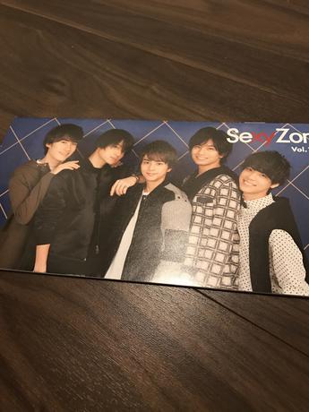 Sexy Zone セクシーゾー FC限定のファンクラブ会報誌 vol17 美品