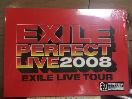 EXILE 2008年 コンサートグッズ ライブグッズの画像