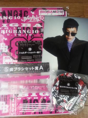G-DRAGON 4点セット BIGBANGくじ ライブグッズの画像