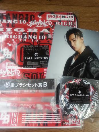 SOL 4点セット BIGBANGくじ ライブグッズの画像