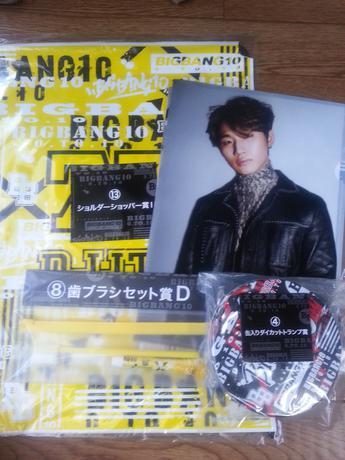 D-LITE 4点セット BIGBANGくじ ライブグッズの画像