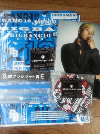 V.I 4点セット BIGBANGくじ ライブグッズの画像