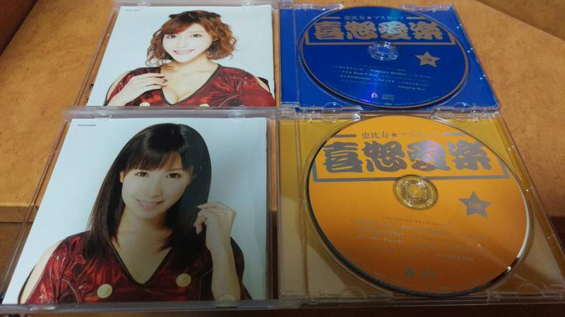 恵比寿マスカッツ アルバム 喜怒哀楽 B盤・C盤セット ライブグッズの画像