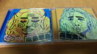 恵比寿マスカッツ アルバム 喜怒哀楽 B盤・C盤セット ライブグッズの画像 2枚目