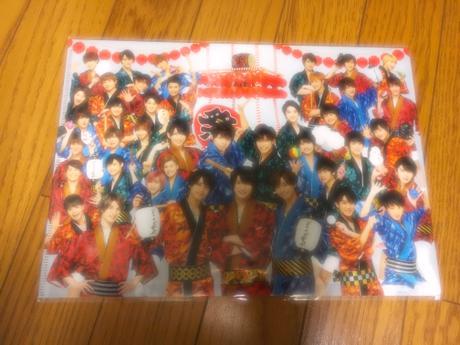 【新品未開封】Jr.祭り ファイル コンサートグッズの画像