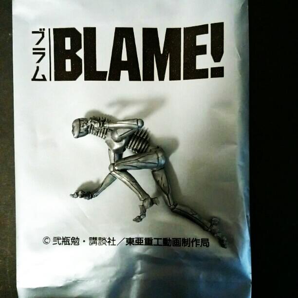 BLAME!ブラム 前売り特典フィギュア グッズの画像