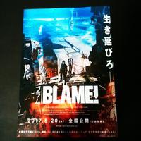 BLAME!ブラム 前売り特典フィギュア グッズの画像 2枚目