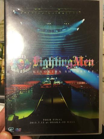 清木場俊介 LIVE TOUR 2013 FIGHTING MEN DVD ライブグッズの画像