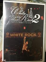 清木場俊介 クリスマスライヴ2013 WHITE ROCK 2 ライブグッズの画像 1枚目