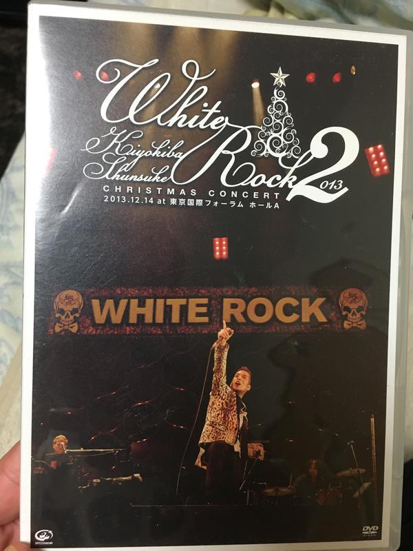 清木場俊介 クリスマスライヴ2013 WHITE ROCK 2 ライブグッズの画像